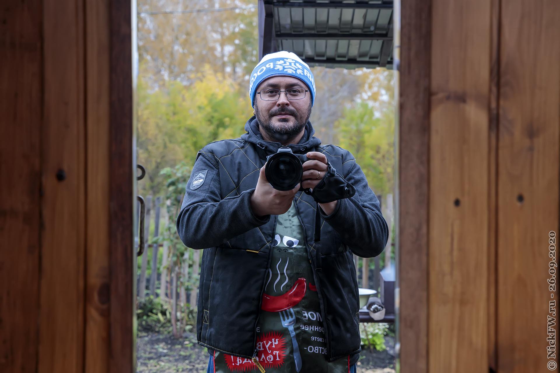 7. Николай Патрин - себячка © NickFW.ru - 26.09.2020г.