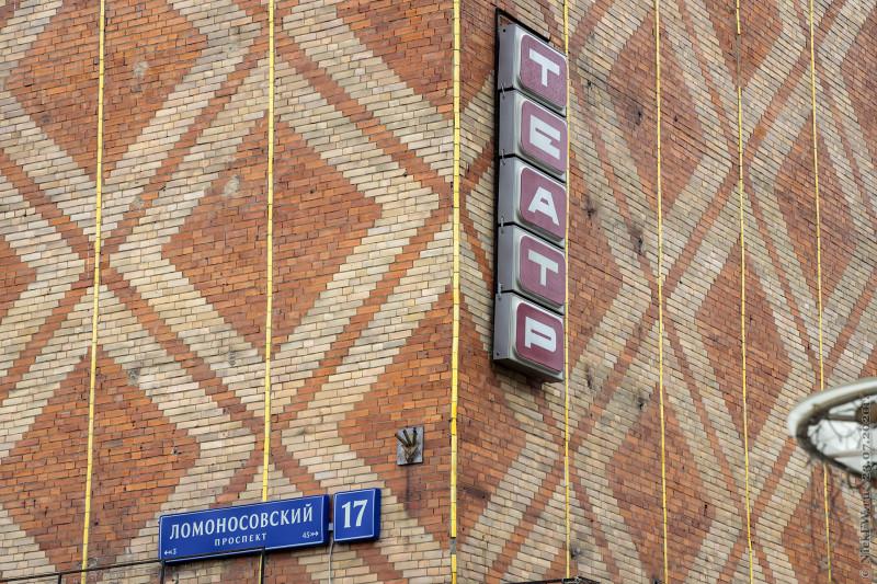 2. Ломоносовский проспект 17 © NickFW.ru - 23.07.2020г.