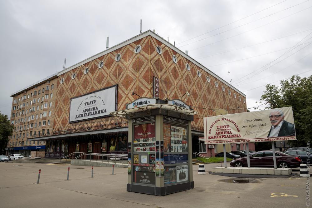 1. Театр © NickFW.ru - 23.07.2020г.