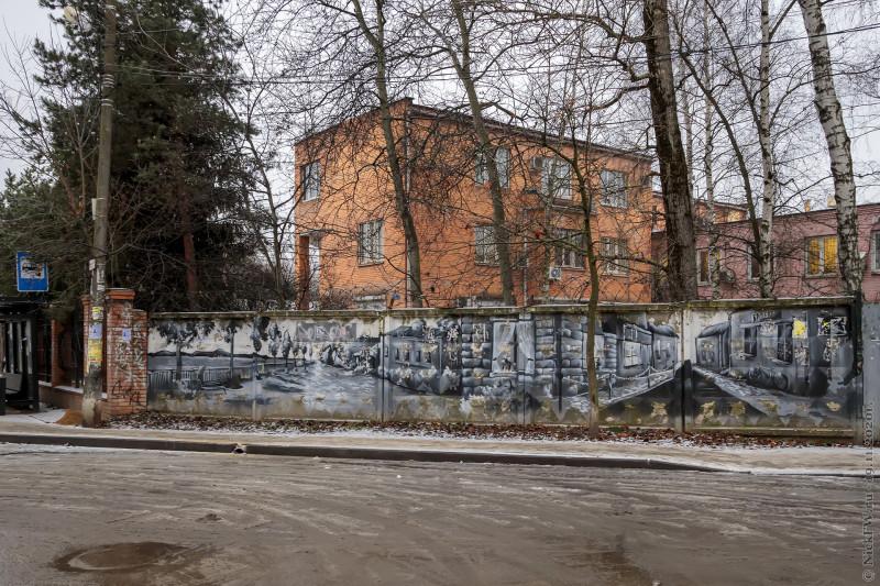 2. Забор Пушкинской электросети © NickFW.ru - 19.11.2020г.
