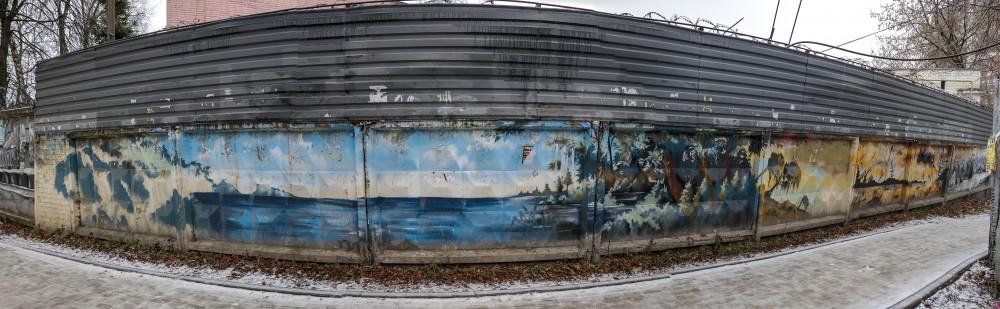 4. Панорама Забора (5 кадров) © NickFW.ru - 19.11.2020г. (по клику открывается в разрешении 4141х1280 px)