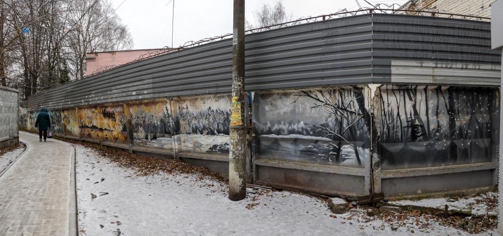5. Панорама Забора (3 кадра) © NickFW.ru - 19.11.2020г. (по клику открывается в разрешении 2727х1280 px)