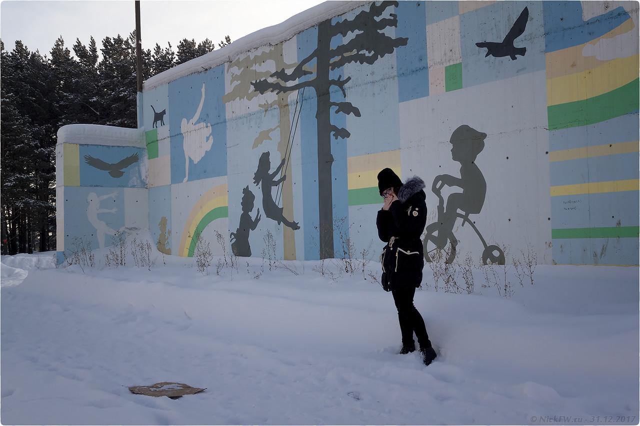 Дочь на фоне Арт-стены [© NickFW - 31.12.2017]