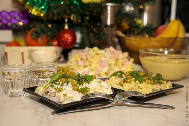 11. Мой спонтанный оливье - отличная закуска! © NickFW.ru - 02.01.2021г.