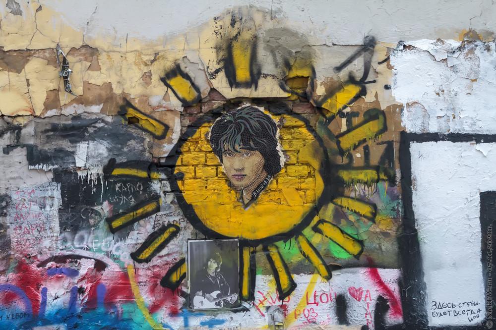 1. Стена Цоя на Арбате © NickFW.ru - 07.01.2020г.