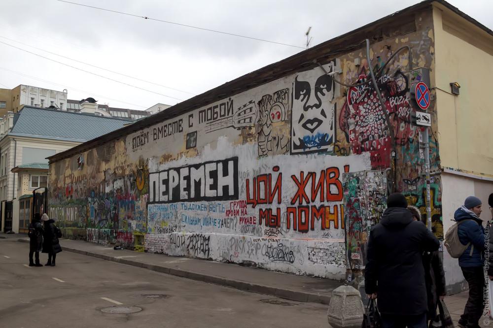 2. Стена Цоя на Арбате © NickFW.ru - 07.01.2020г.