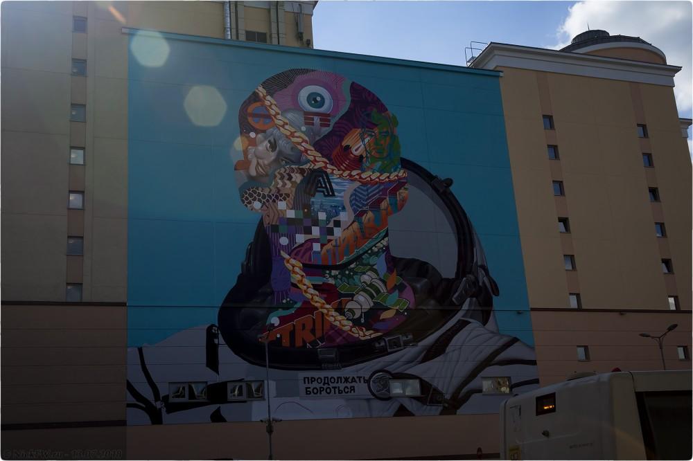 1. Продолжать бороться... или космонавт на Атриуме © NickFW.ru - 13.07.2018г.