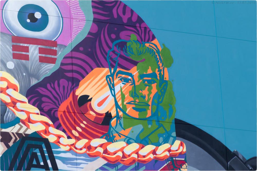 3. Продолжать бороться... или космонавт на Атриуме © NickFW.ru - 13.07.2018г.