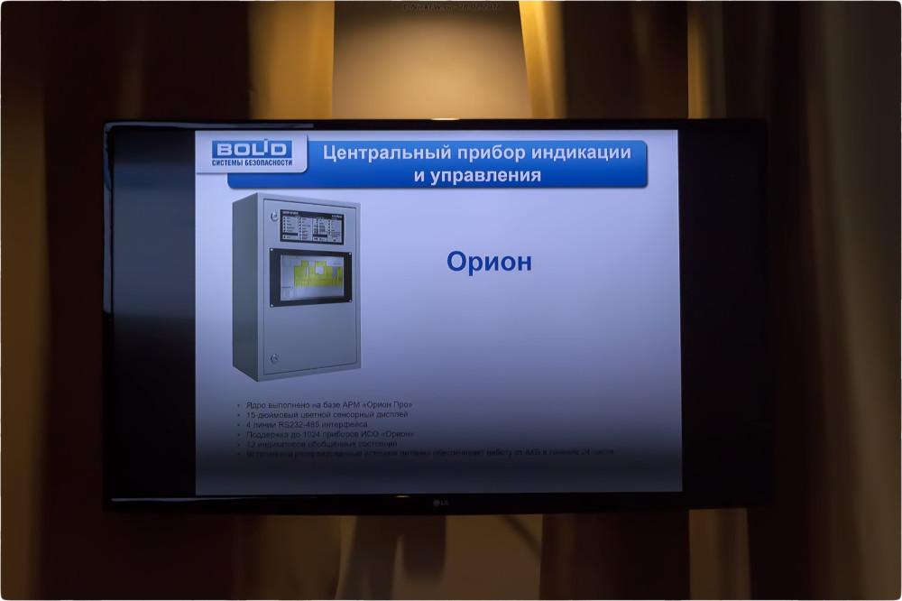 Сервер от НВП Болид [© NickFW.ru - 28.02.2018]