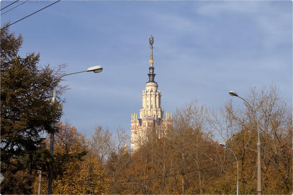 1. Здание МГУ [© NickFW.ru - 14.10.2018г.]