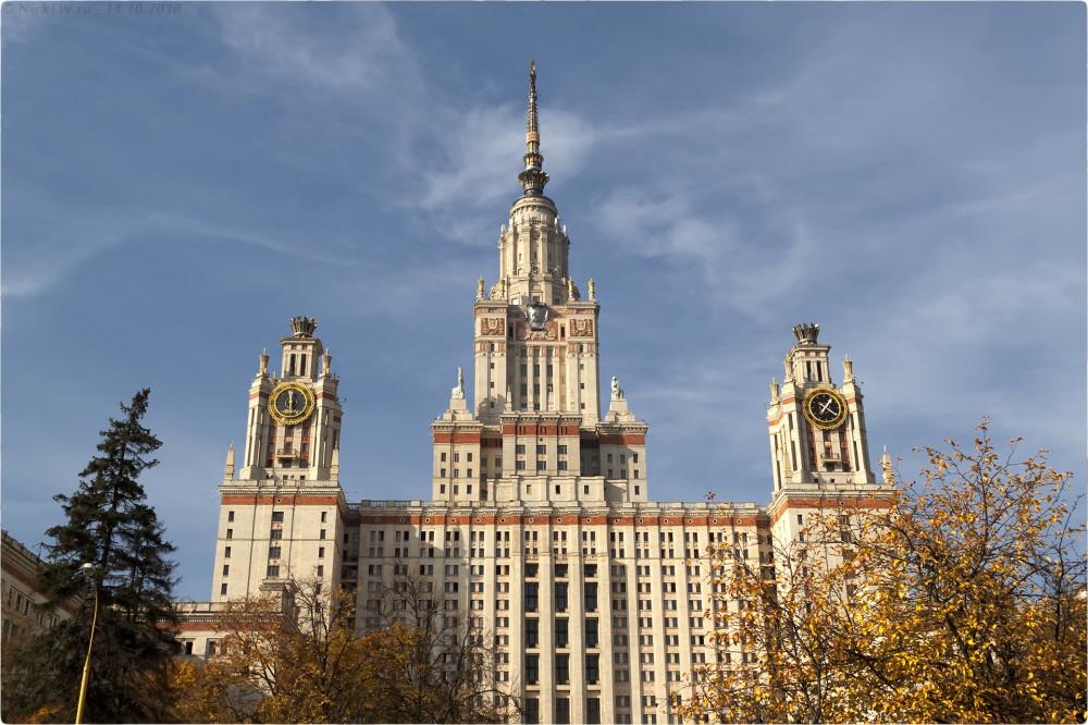 4. Здание МГУ [© NickFW.ru - 14.10.2018г.]