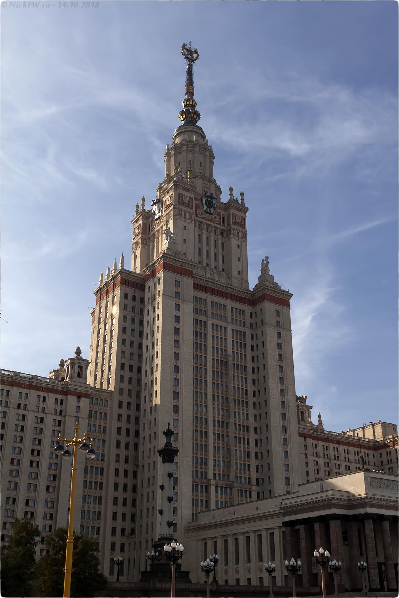 7. Здание МГУ [© NickFW.ru - 14.10.2018г.]