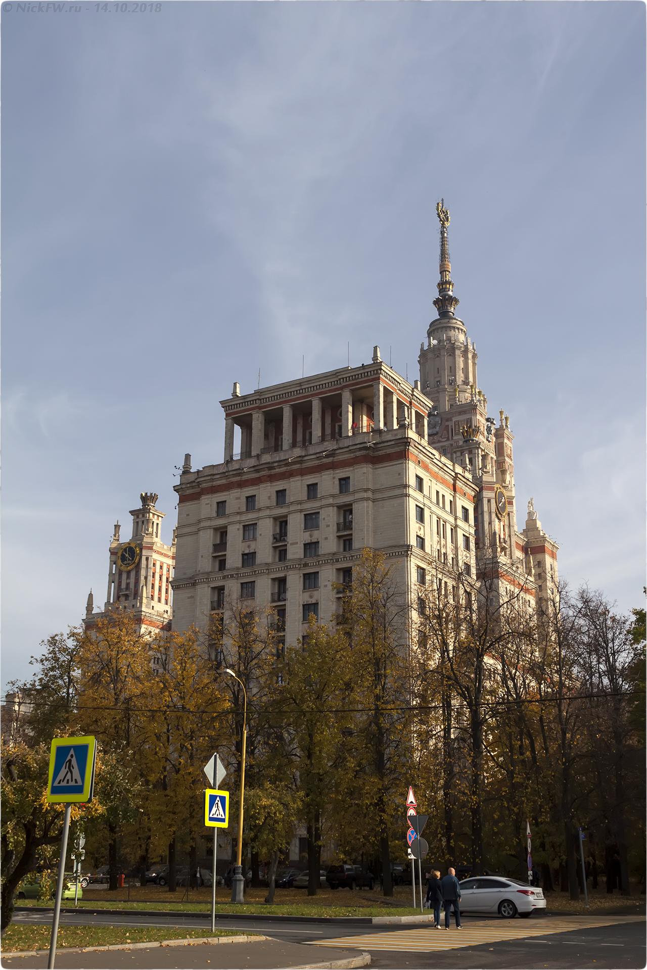 12. Здание МГУ [© NickFW.ru - 14.10.2018г.]