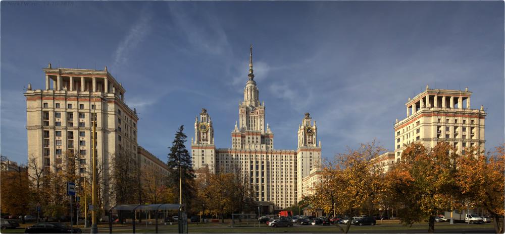5. Здание МГУ - панорама из 8 кадов [© NickFW.ru - 14.10.2018г.] - 2747*1280 px