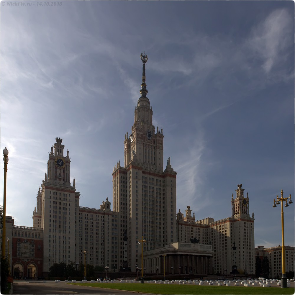 10. Здание МГУ - панорама из 5 кадров [© NickFW.ru - 14.10.2018г.] - 1920*1920 px