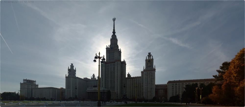 11. Здание МГУ - панорама из 9 кадров [© NickFW.ru - 14.10.2018г.] - 2930*1280 px