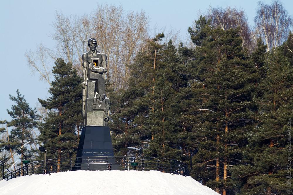 6. Монумент Память Шахтёрам Кузбасса © NickFW.ru - 18.01.2018г.