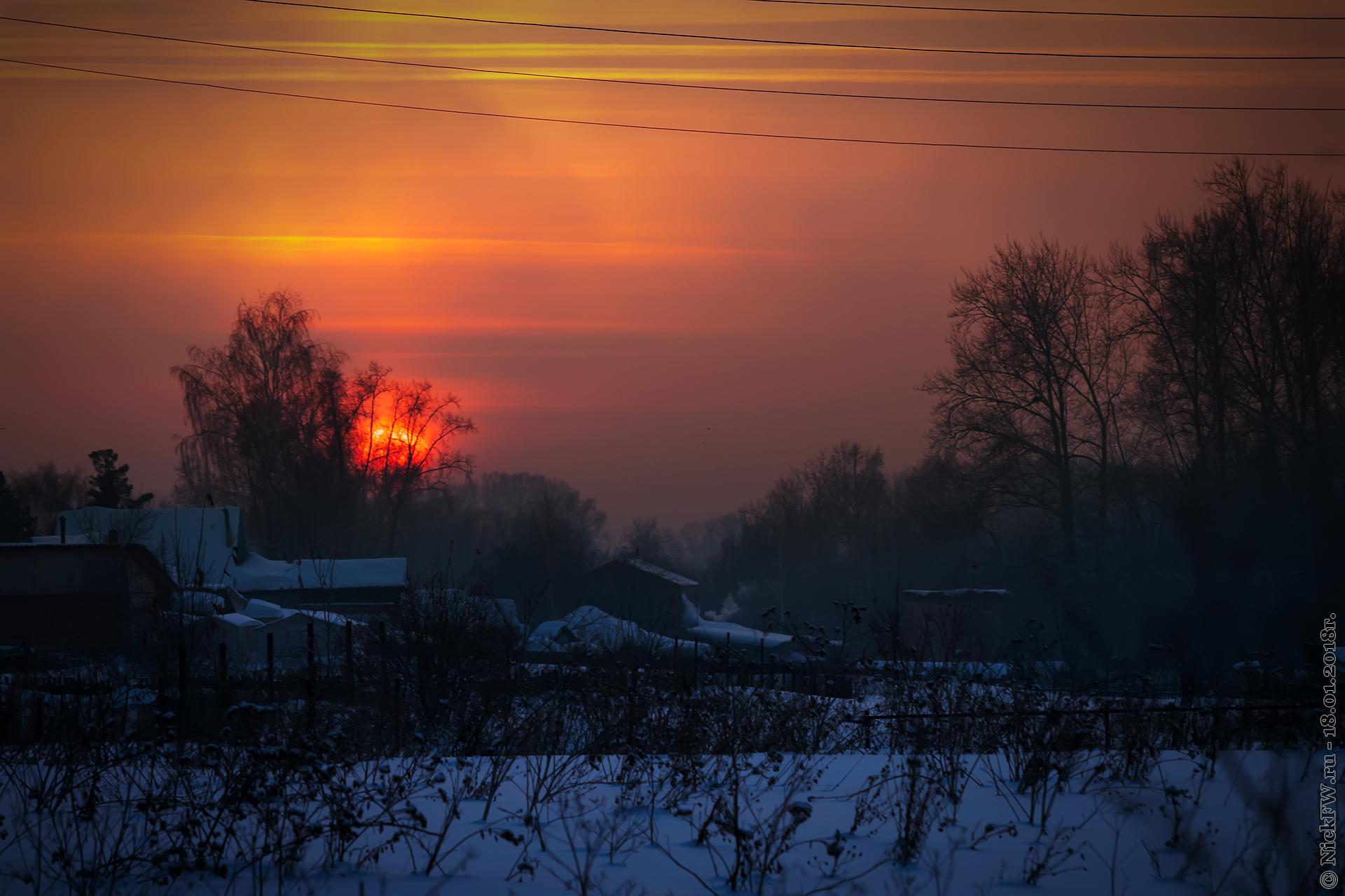 7. Закат в деревне © NickFW.ru - 18.01.2018г.