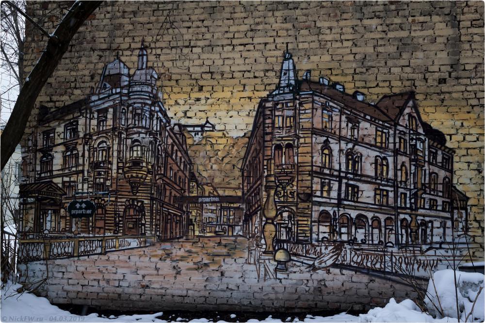 2. Граффити во дворах на Солженицына © NickFW.ru — 04.03.2019г.