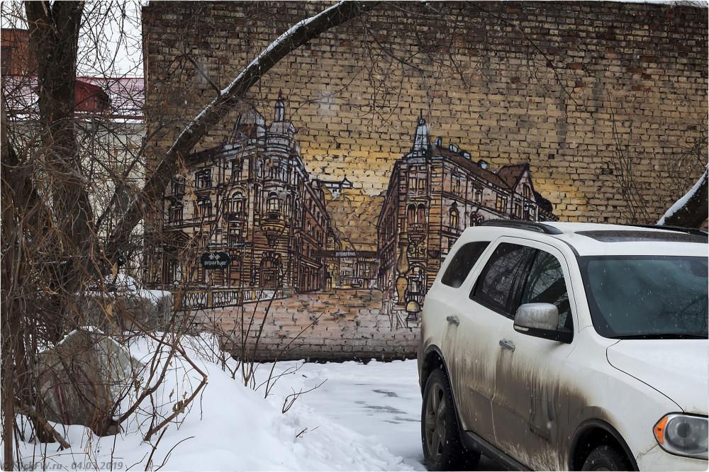 3. Граффити во дворах на Солженицына © NickFW.ru — 04.03.2019г.