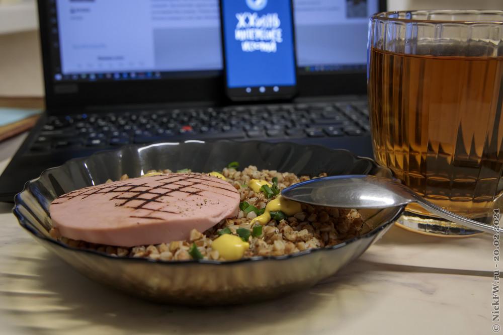 1. Не варёная гречка на завтрак © NickFW.ru — 20.02.2021г.