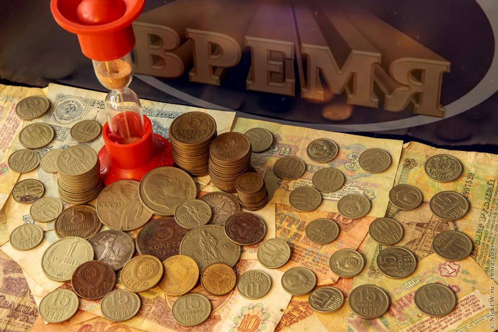 """Натюрморт """"время — деньги"""" © NickFW.ru — 21.02.2021г."""