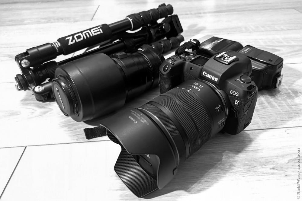 1. Моя фототехника © NickFW.ru — 22.02.2021г.