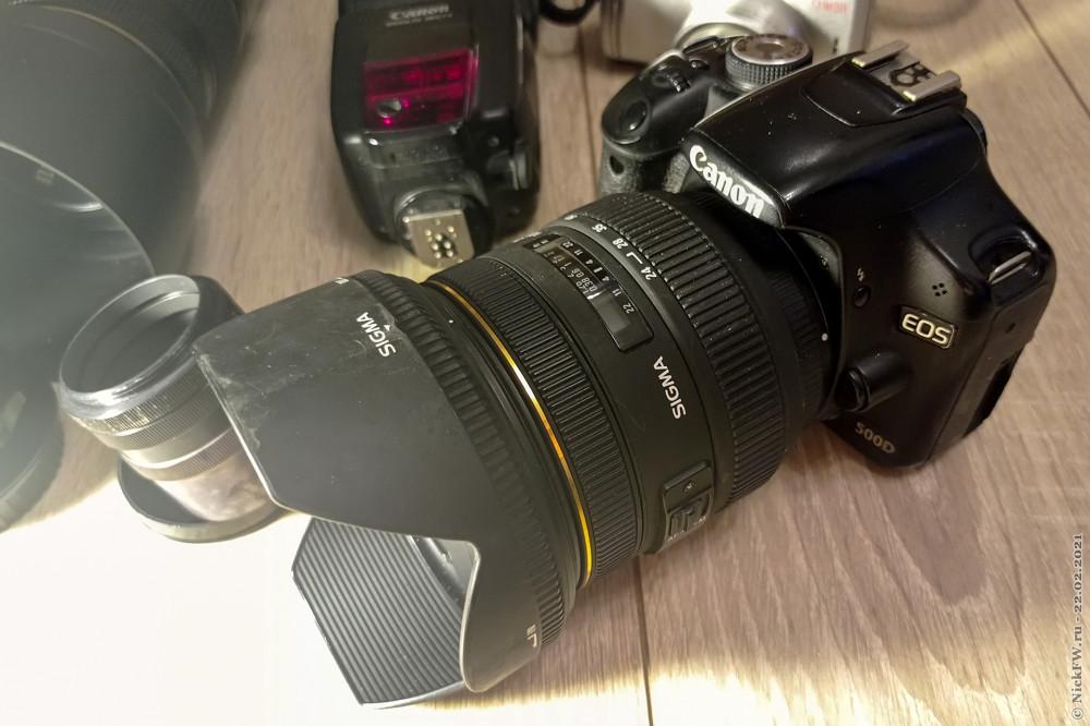 4. Моя фототехника — старый сапог © NickFW.ru — 22.02.2021г.