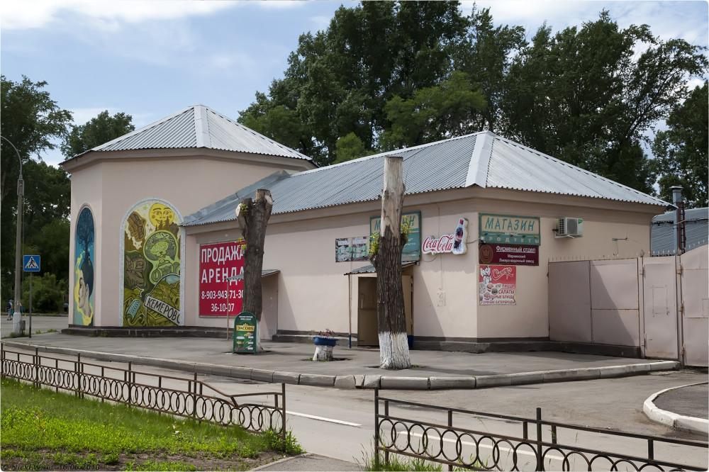 1. Магазин на Тайшетской 7 © NickFW.ru - 16.06.2018г.