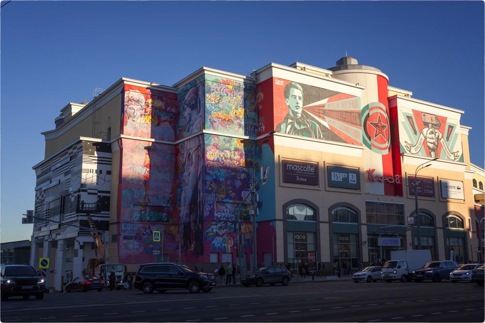 13. Граффити на Атриуме © NickFW.ru - 12.10.2018г.