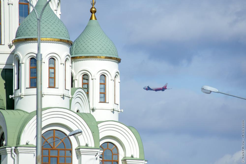 3. Джамбо в небе над Солнцево © NickFW.ru — 18.03.2020г.