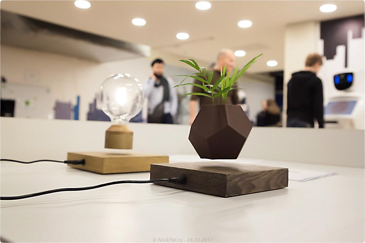 Левитирующие светильник и цветочный гошок [© NickFW - 24.12.2017]