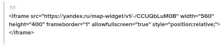 то, что нужно взять из html-кода выдаваемого яндекс.картами для ЖЖ