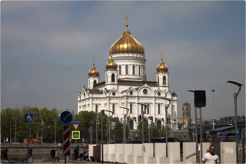 2. Храм Христа Спасителя © NickFW.ru - 09.05.2019г.