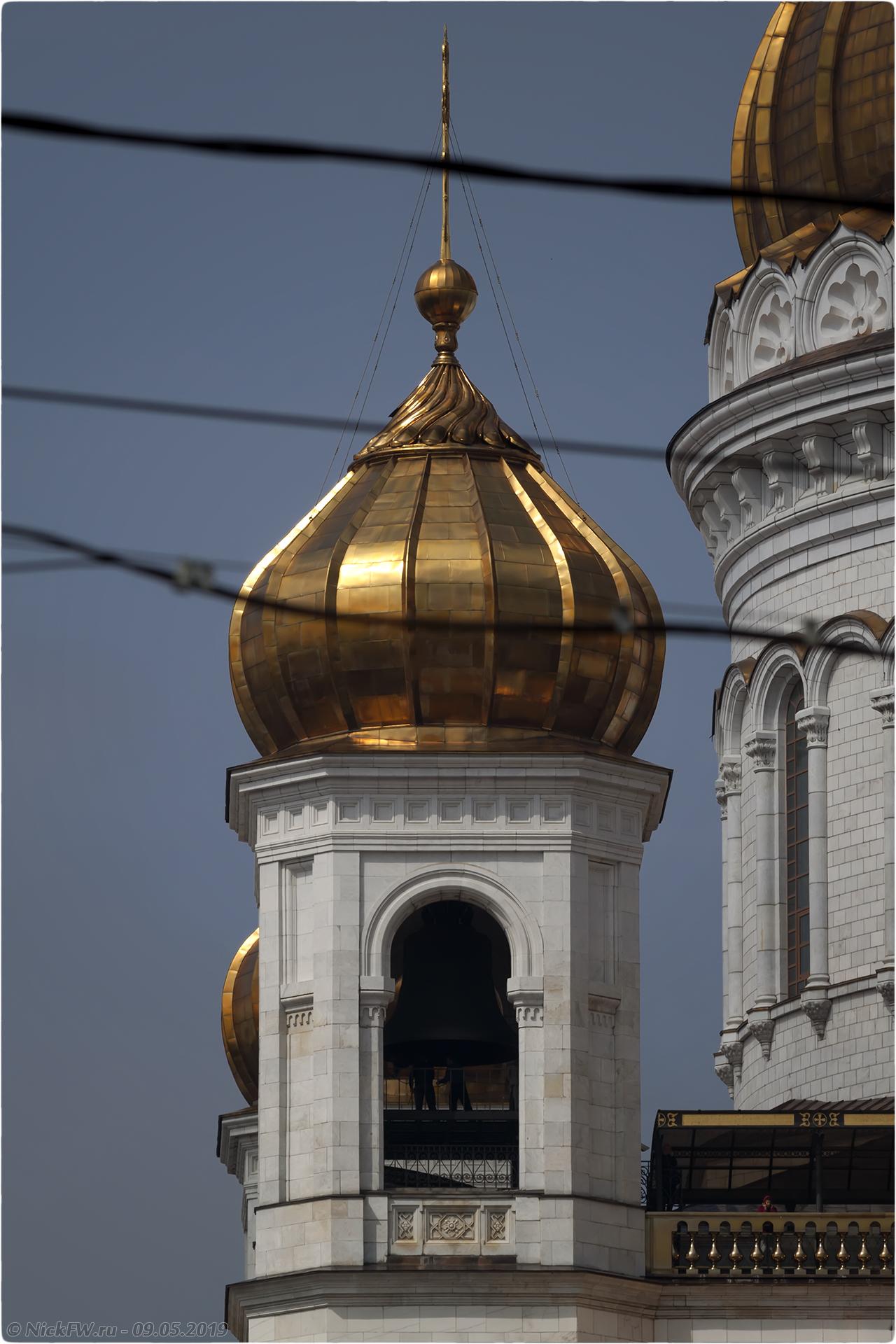 7. Храм Христа Спасителя © NickFW.ru - 09.05.2019г.