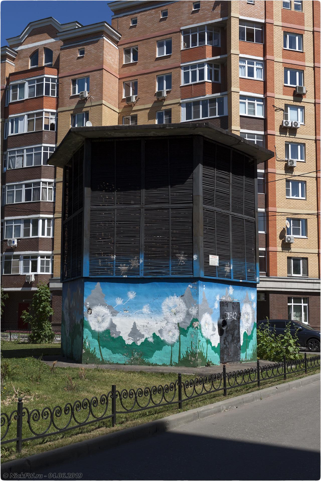 5. ОБдуванчики © NickFW.ru - 04.06.2019