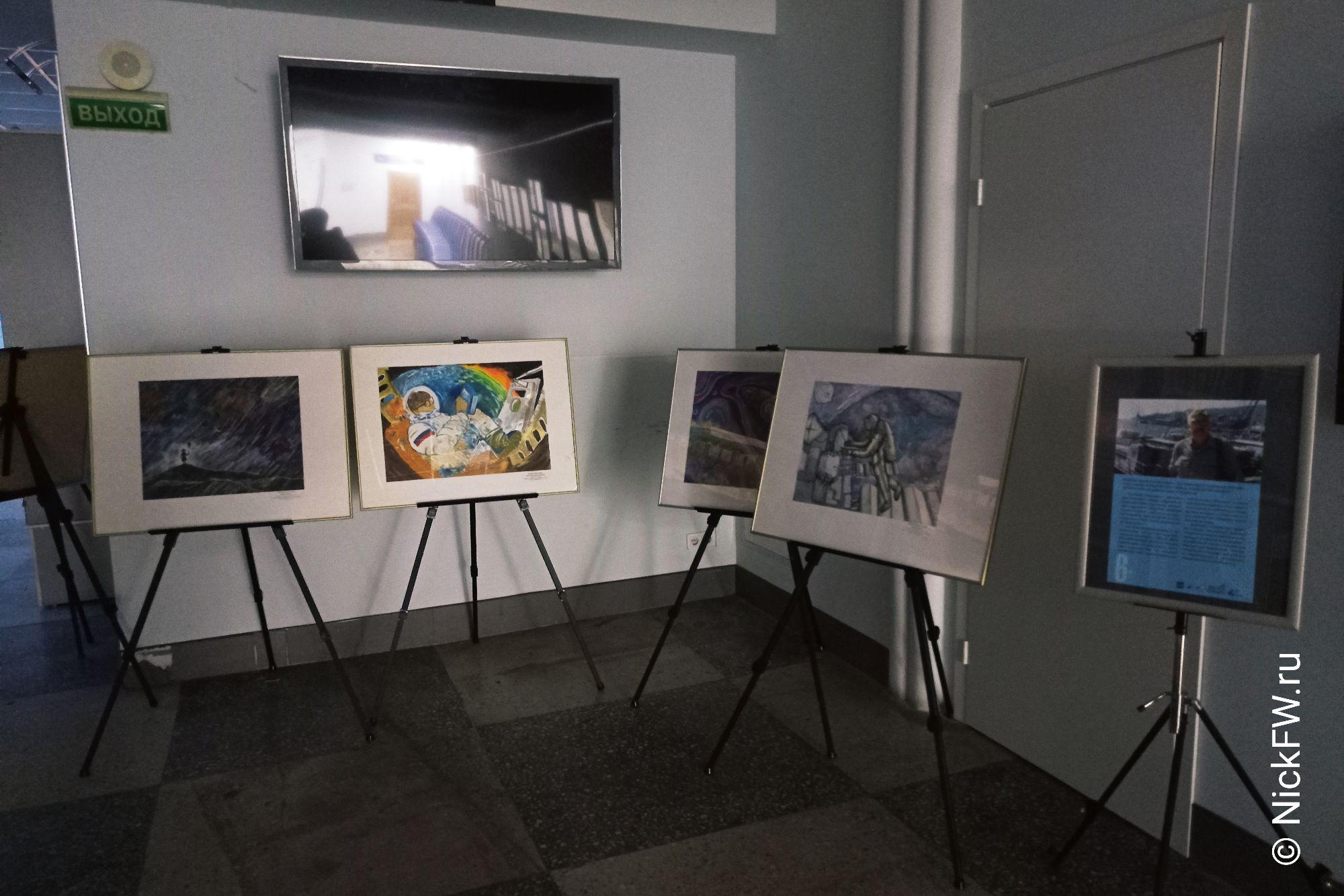 """3. Выставка """"Время первых"""" - аэропорт Кемерово © NickFW.ru - 12.04.2021г."""