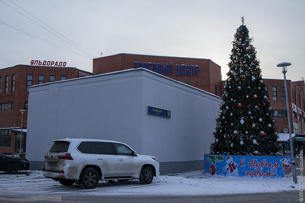 3. ЦТП — Боровское шоссе 51 строение 3 — © NickFW.ru — 13.01.2021г.