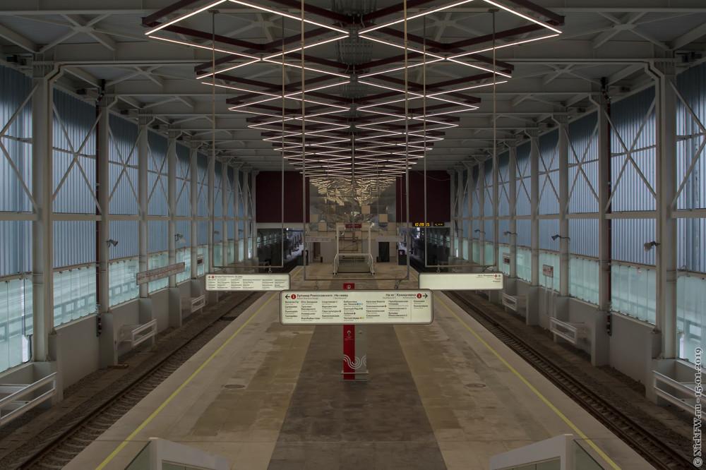 "1. Станция метро ""Прокшино"" © NickFW.ru — 15.01.2019г."