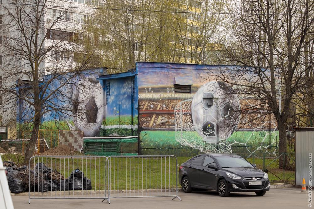 1. Граффити на ТП Центра спорта в Московском © NickFW.ru — 02.05.2021г.