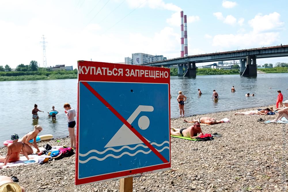 """Стихийный пляж """"под мостом"""" — Кемерово — © NickFW.ru — 04.07.2021г."""
