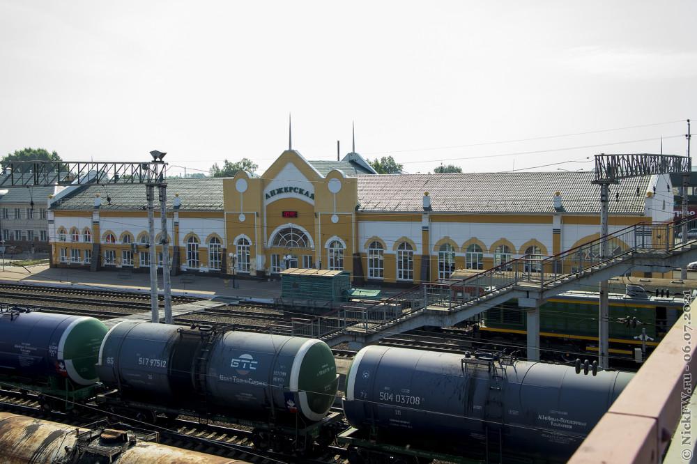 Вид на вокзал г. Анжеро-Судженска © NickFW.ru — 06.07.2021г.