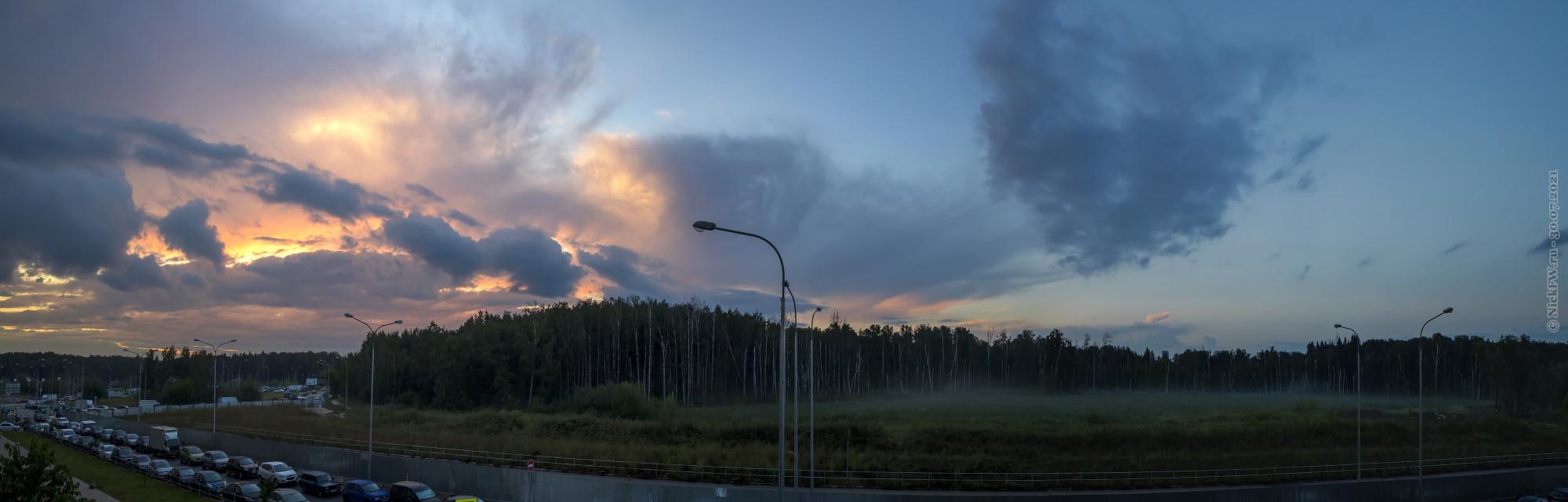 3. Закат и туман в Московском — панорама © NickFW.ru — 30.07.2021г.