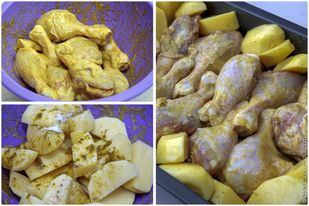 2. Голени с картошкой — самое сложное в приготовлении © NickFW.ru — 01.08.2021г.