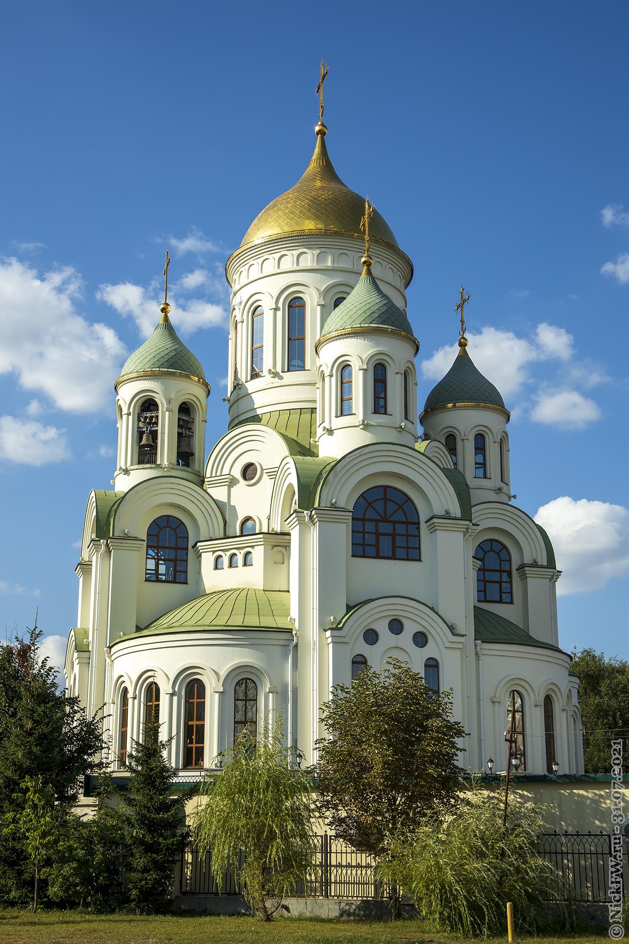 2. Храм в Солнцево © NickFW.ru — 31.07.2021г.