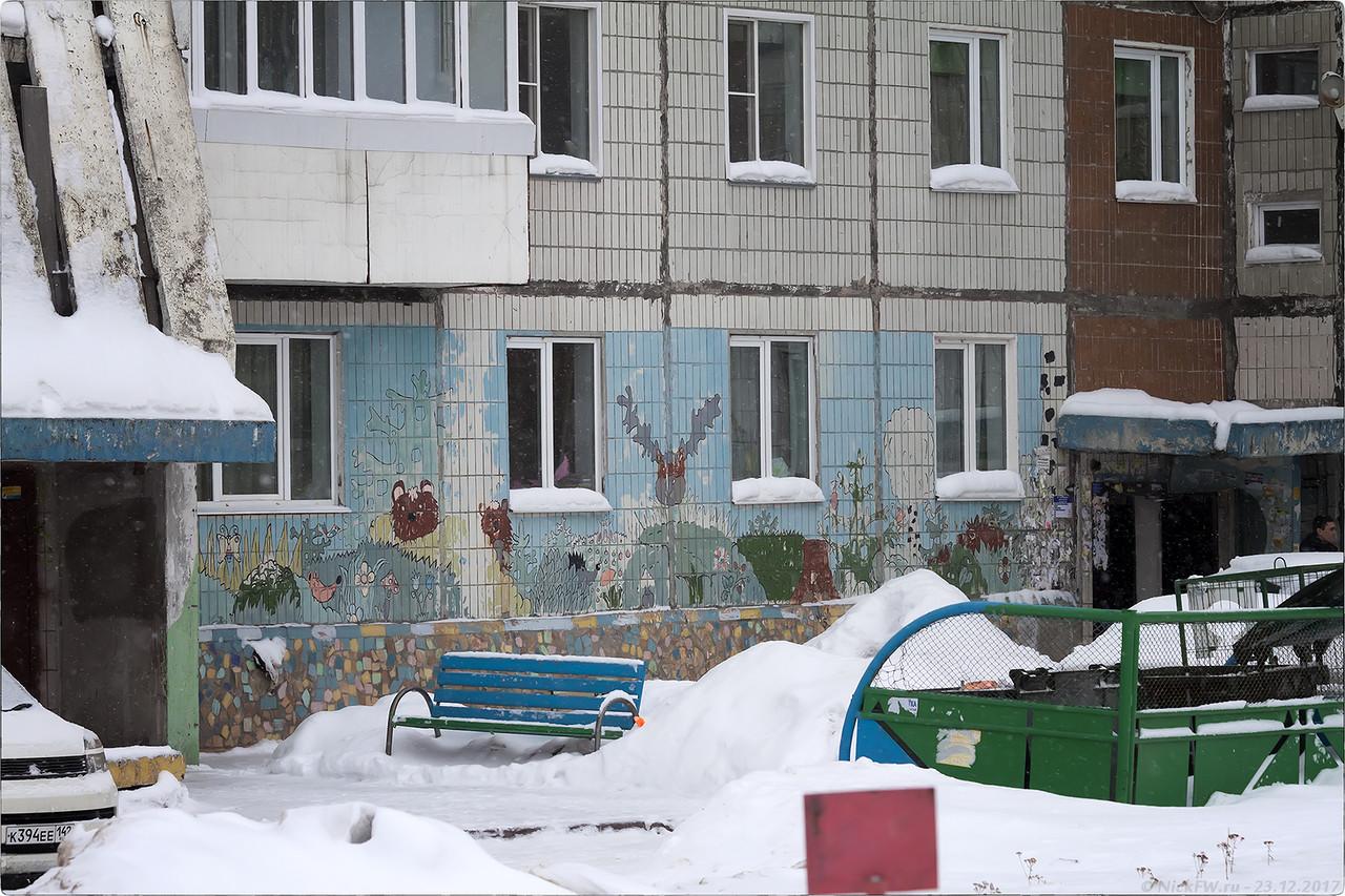 Рисунки на стене дома Терешковой 2 [© NickFW - 23.12.2017]