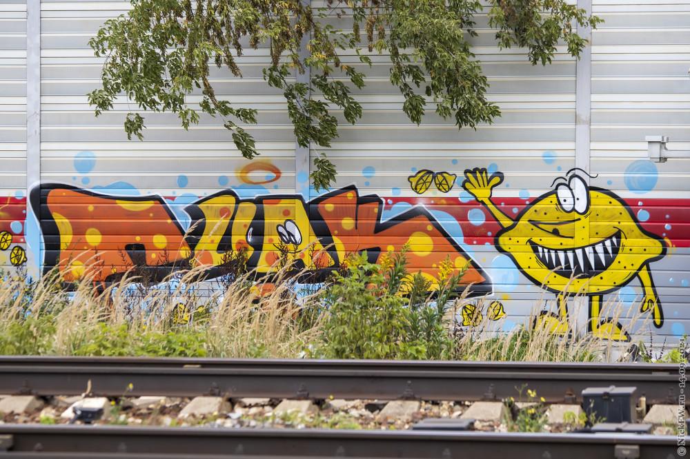 2. Граффити на шумке ЖД © NickFW.ru — 14.09.2021г.