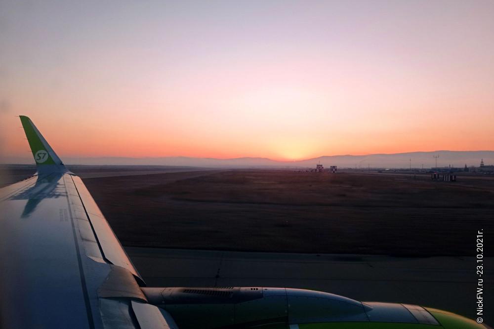 Восход в аэропорту Читы © NickFW.ru - 22.10.2021г.