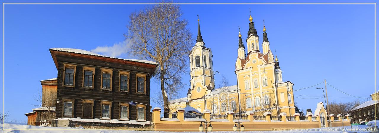 Томск - Воскресенская церковь - Панорама из 10 кадров [© NickFW - 11.01.2013]