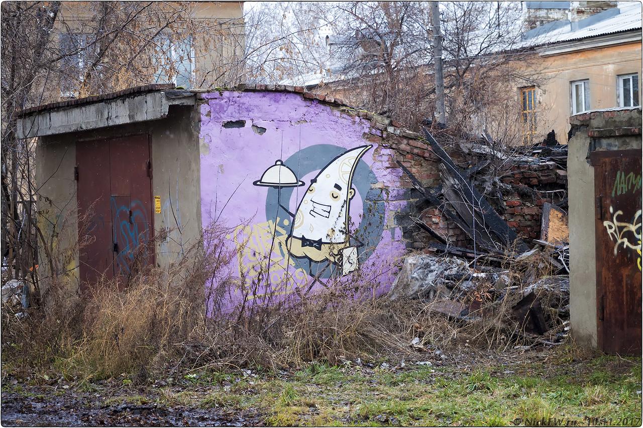 граффити на гаражах во дворе пр.Ленина 16 [© NickFW - 10.11.2017]